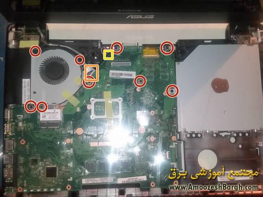 نحوه تعویض مادربورد یا اسپیکر لپ تاپ ایسوس (Asus) مدل X550CA