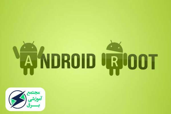 روش root genius نرم افزاری مناسب برای موبایل