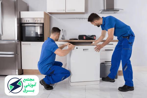 درآمد در شغل تعمیرات لوازم خانگی