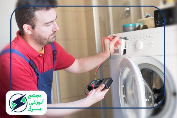 بازار کار تعمیرات ماشین لباسشویی به همراه سرمایه