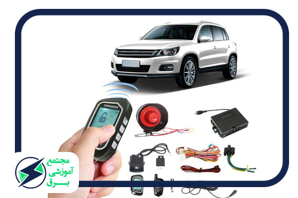 آموزش نصب دزدگیر خودرو