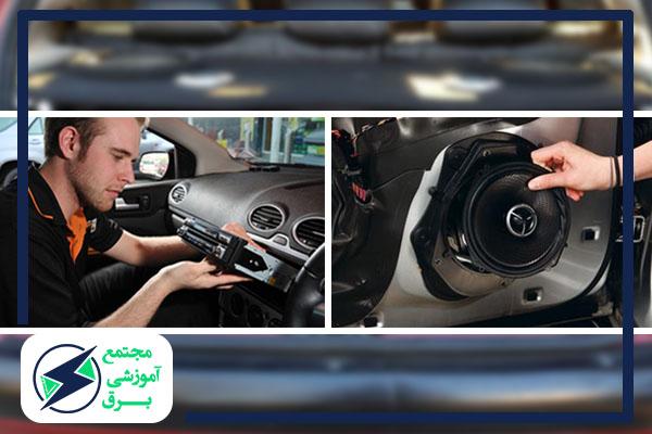 بازار کار نصب ضبط و باند خودرو
