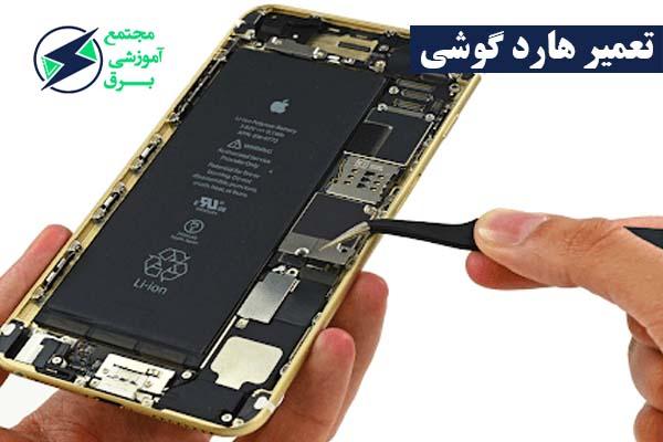 تعمیر هارد گوشی موبایل با باکس ایزی جیتگ