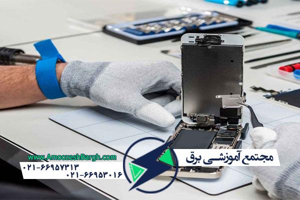 تعمیر گوشی آیفون -آموزش تعمیرات اپل