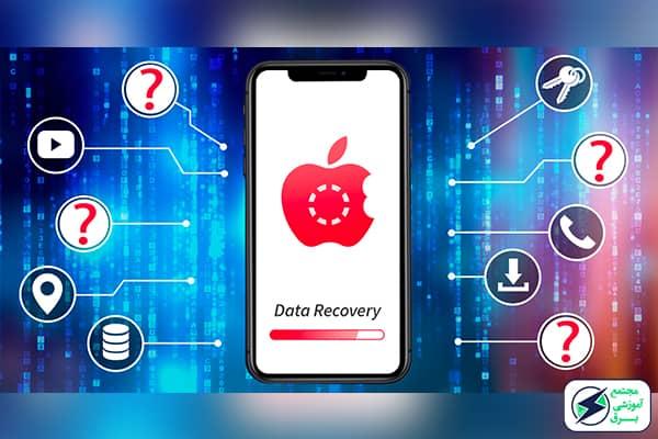 آموزش ریکاوری فایل های حذف شده در انواع گوشی اندروید و ios